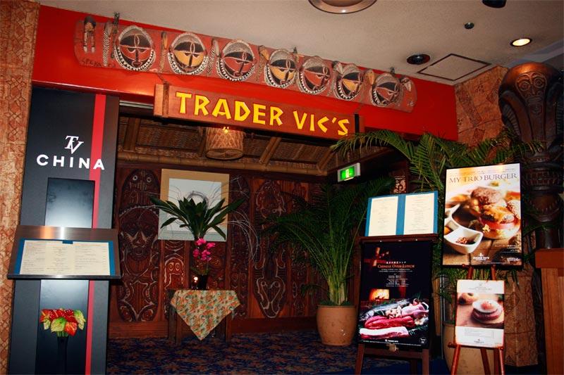 Trader Vic's Tokyo