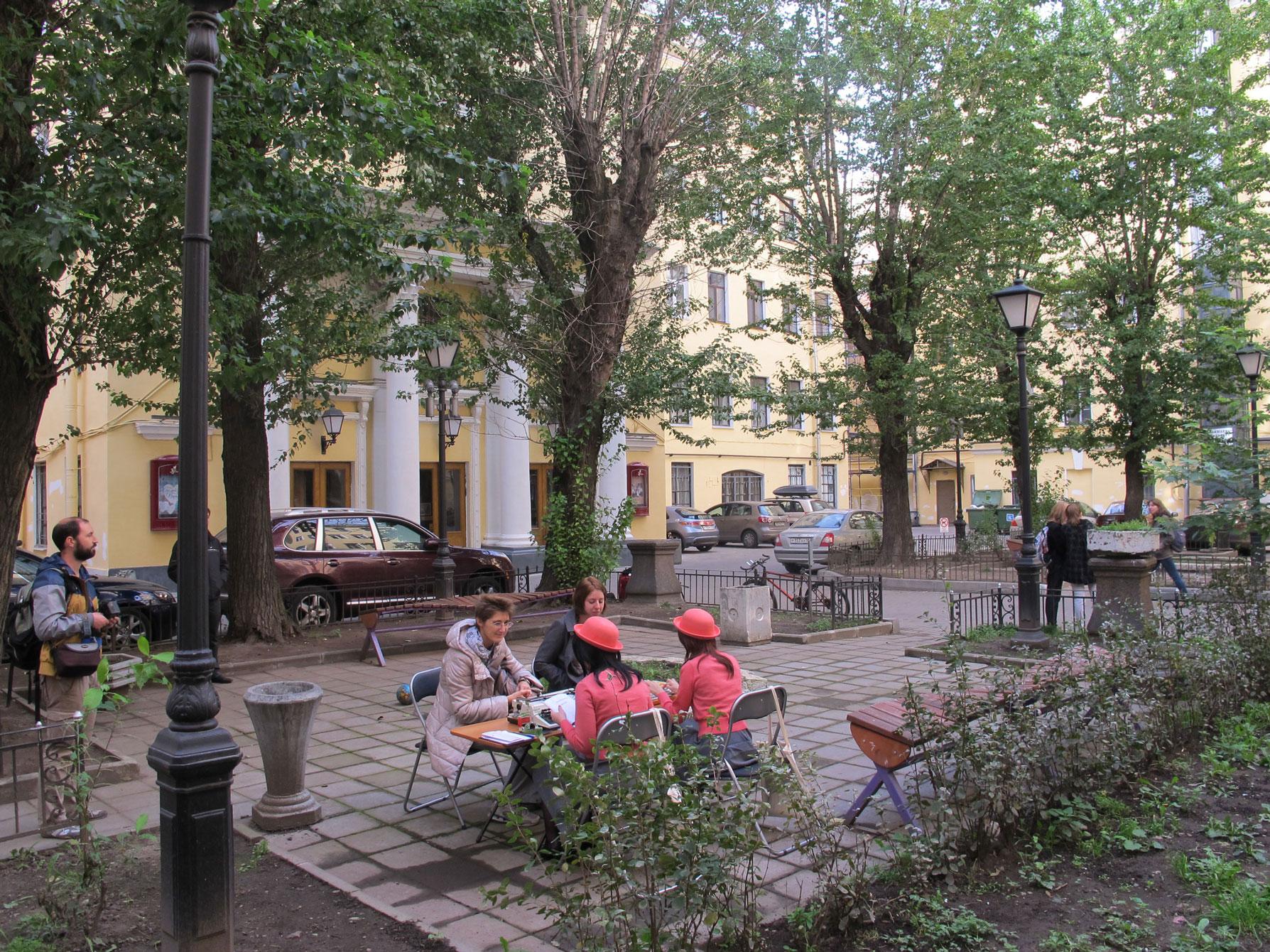 St. Peterburg, Russia