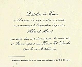 Solo_Show_Ahmed_Morsi_Cairo_Atelier_February_21_1958_1.jpg
