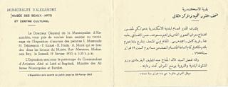 Group_Show_Ahmed_Morsi_Ibrahim_Massouda_Hassan_Al_Telmissani_Farid_Kamel_Hamed_Nada_Museum_of_Fine_Art_Alexandria_February_1955_1.jpg