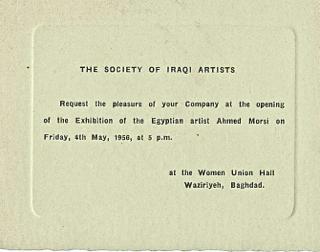 Solo_Show_Ahmed_Morsi_Society_of_Iraqi_Artists_Baghdad_May_1956_1.jpg