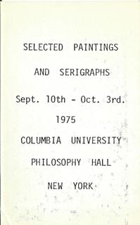 Solo_Show_Ahmed_Morsi_Columbia_University_September_1975_New_York_City_2.jpg