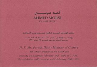 Solo_Show_Ahmed_Morsi_Egyptian_Minister_of_Culture_Farouk_Hosny_Inaugurates_Mashrabia_Gallery_Cavafy_Suite_February_1991_Cairo_2.jpg