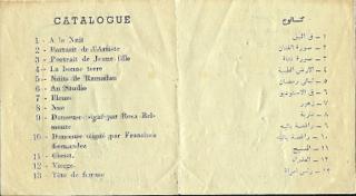 Solo_Show_Ahmed_Morsi_Alexandria_University_January_1953_2.jpg