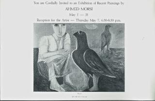 Solo_Show_Ahmed_Morsi_Vorpal_Gallery_SoHo_New_York_City_May_1987_2.jpg