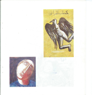 Solo_Show_Ahmed_Morsi_Egyptian_Ministry_of_Culture_4.jpg