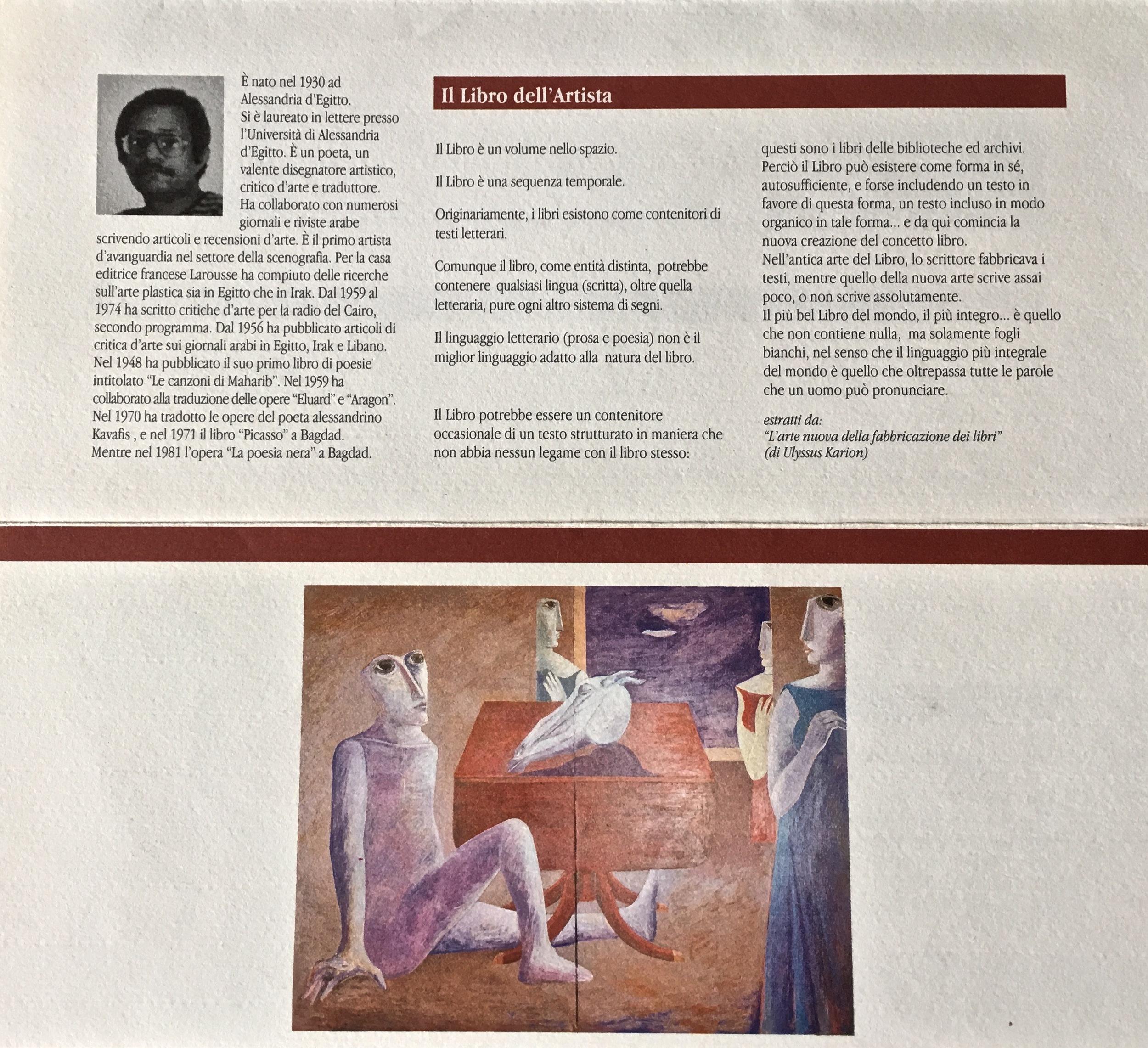"""AHMED MORSI"" Accademia d'Egitto"