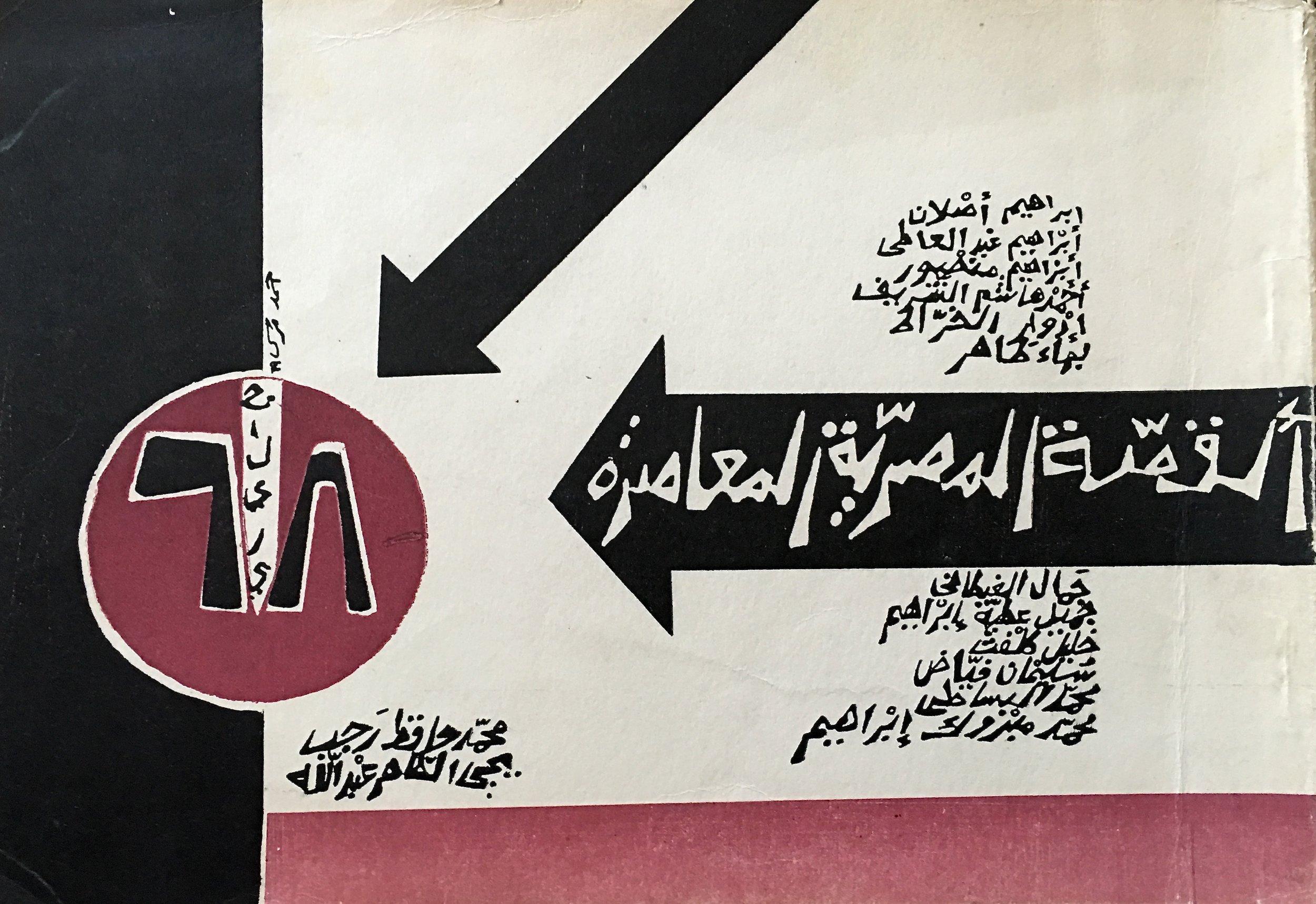 November 1969 issue