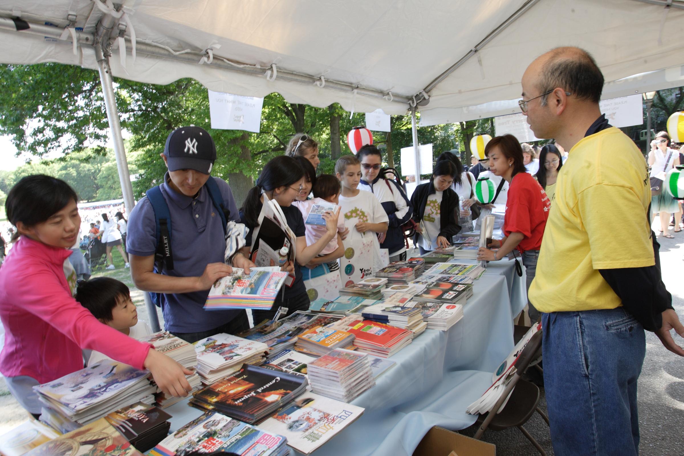Japan Day0111.JPG