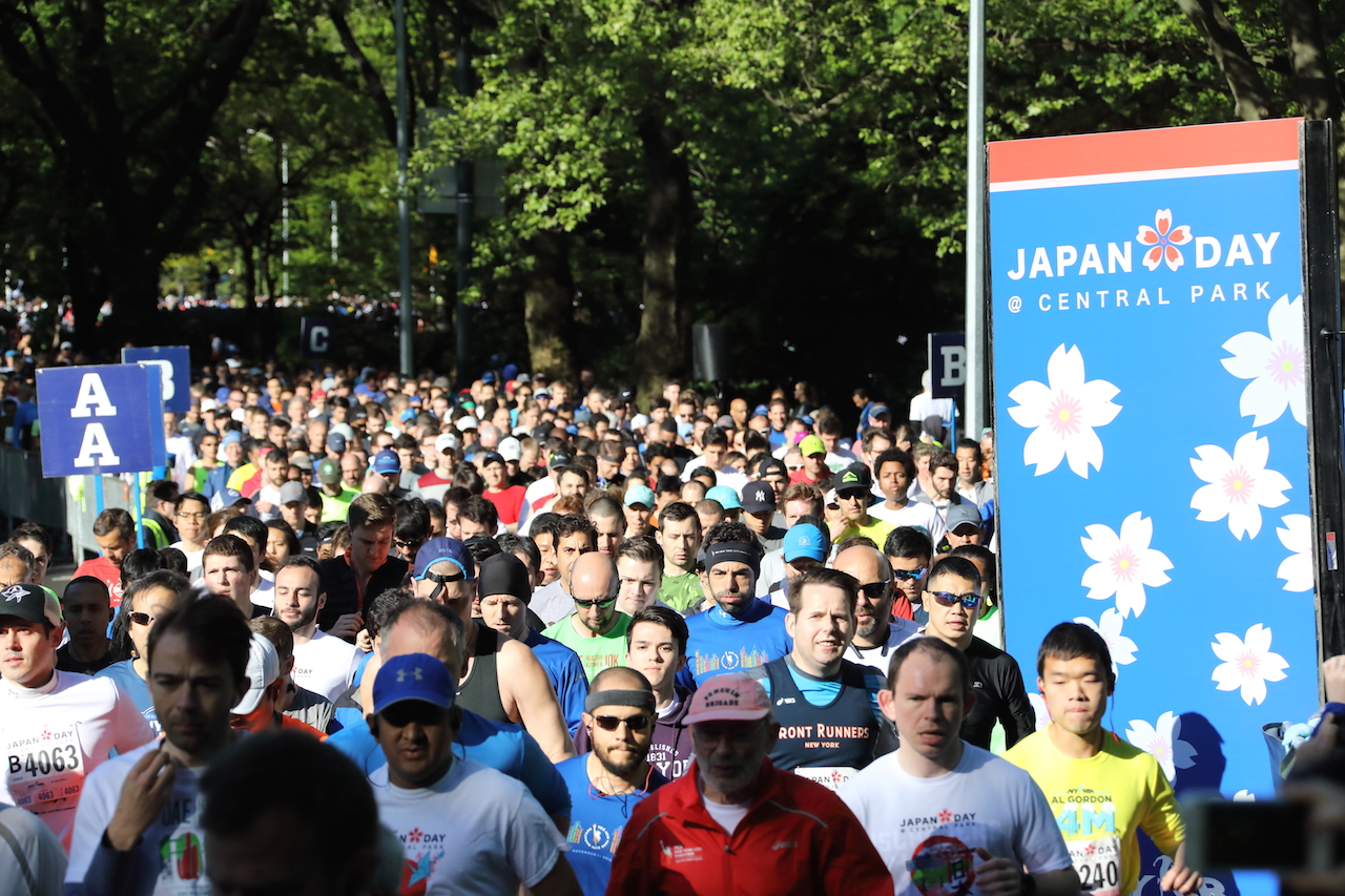 Japan Day 2017-0031.JPG
