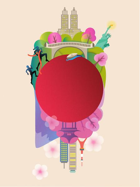 2018 Japan Digital Poster.jpg