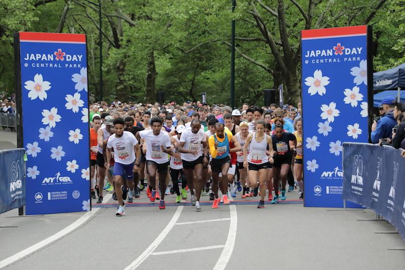 Japan Day 2018 0021.ed.JPG