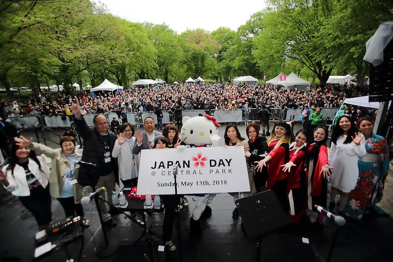 Japan Day 2018 0204.ed.JPG