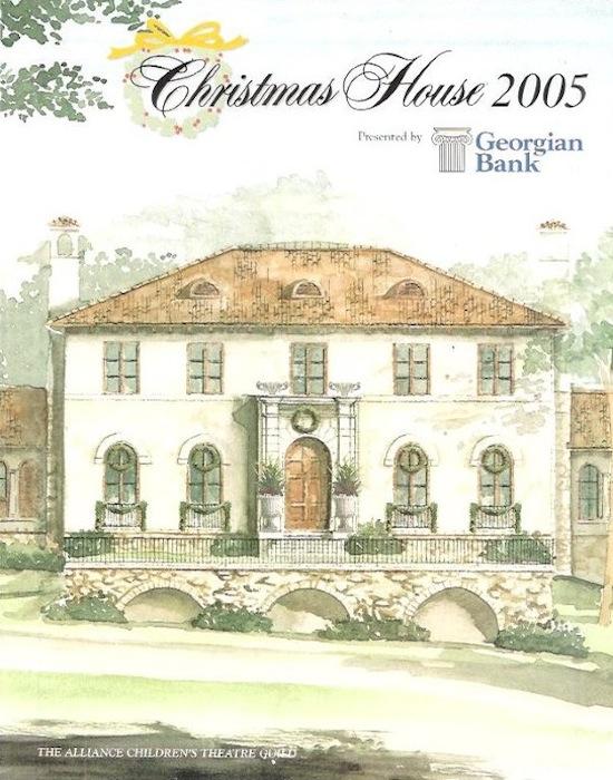 2005 Christmas House 001.jpg