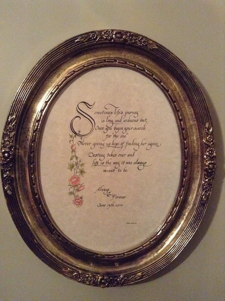 art & calligraphy framed.jpg