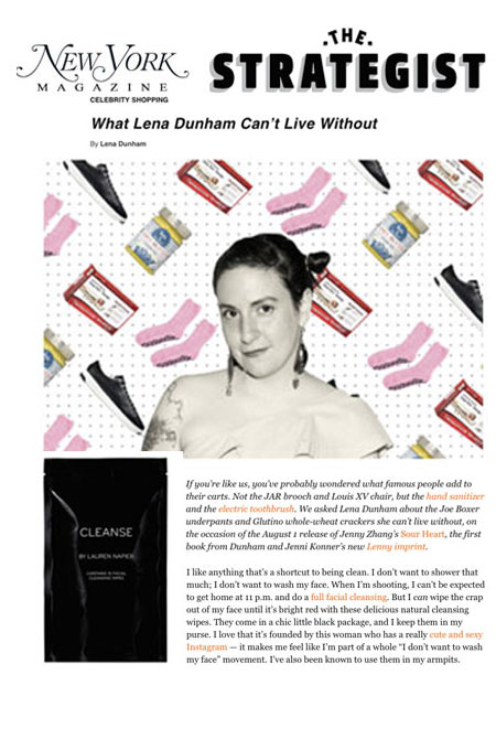 NY Mag/ Strategist / Lena Dunham /Favorite Things