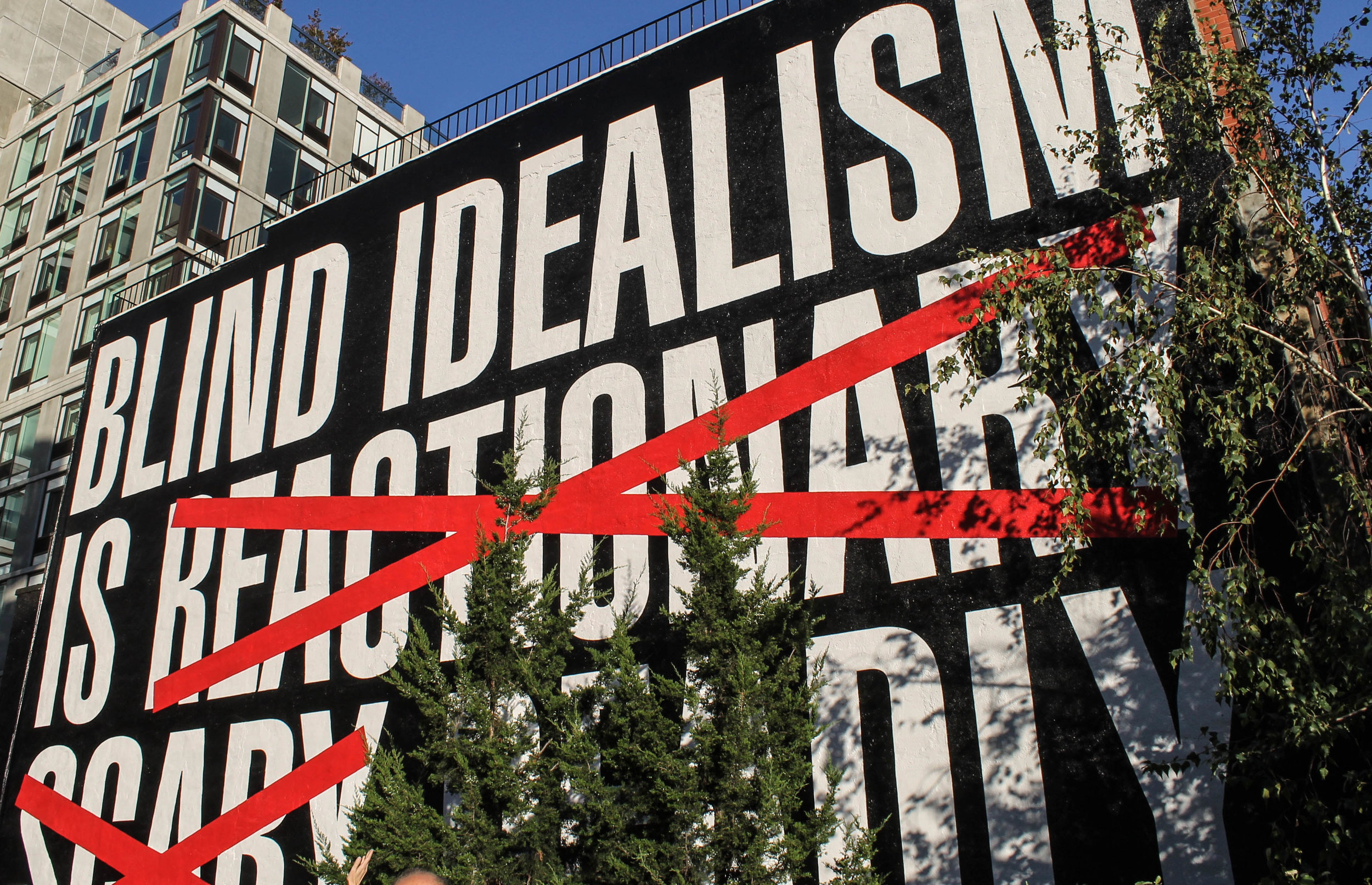 nyc-highline-blind-idealism