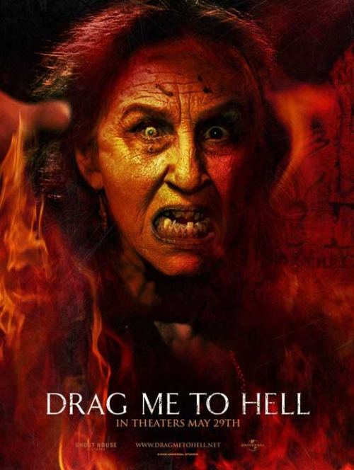 Drag Me to Hell - Sam Raimi - 2009