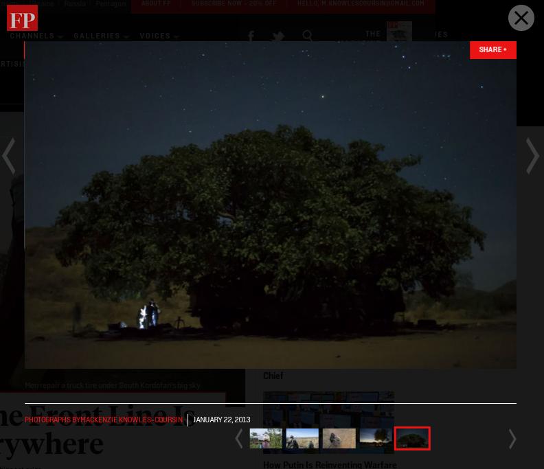 Screen shot 2014-05-10 at 12.34.58 PM.png