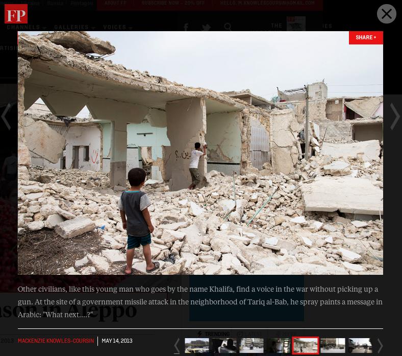 Screen shot 2014-05-10 at 12.22.42 PM.png