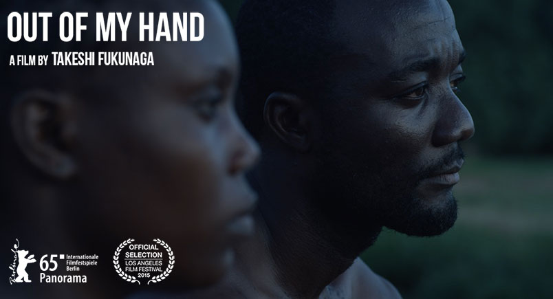 Out of My Hand - A Film by Takeshi Fukunaga