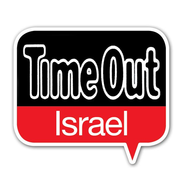 """""""Editor's Choice: opening exhibitions,"""" Time Out Tel Aviv, Israel, October 11, 2012"""