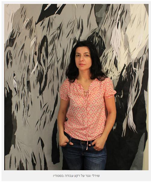 "Erev-Rav Magazine, ""Working from Blankness,"" Yonathan H. Miashal interviews Shirley Wegner, October 2012"