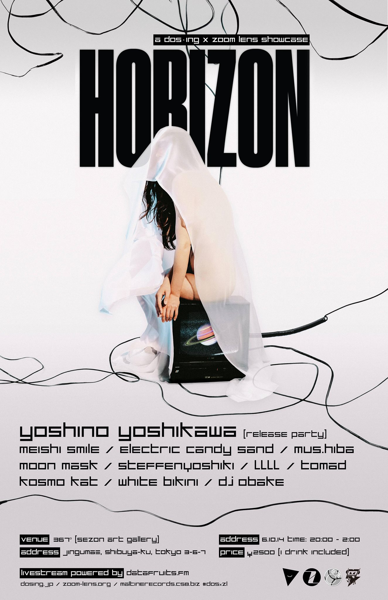dos • ing x Zoom Lens Horizon Showcase in Japan
