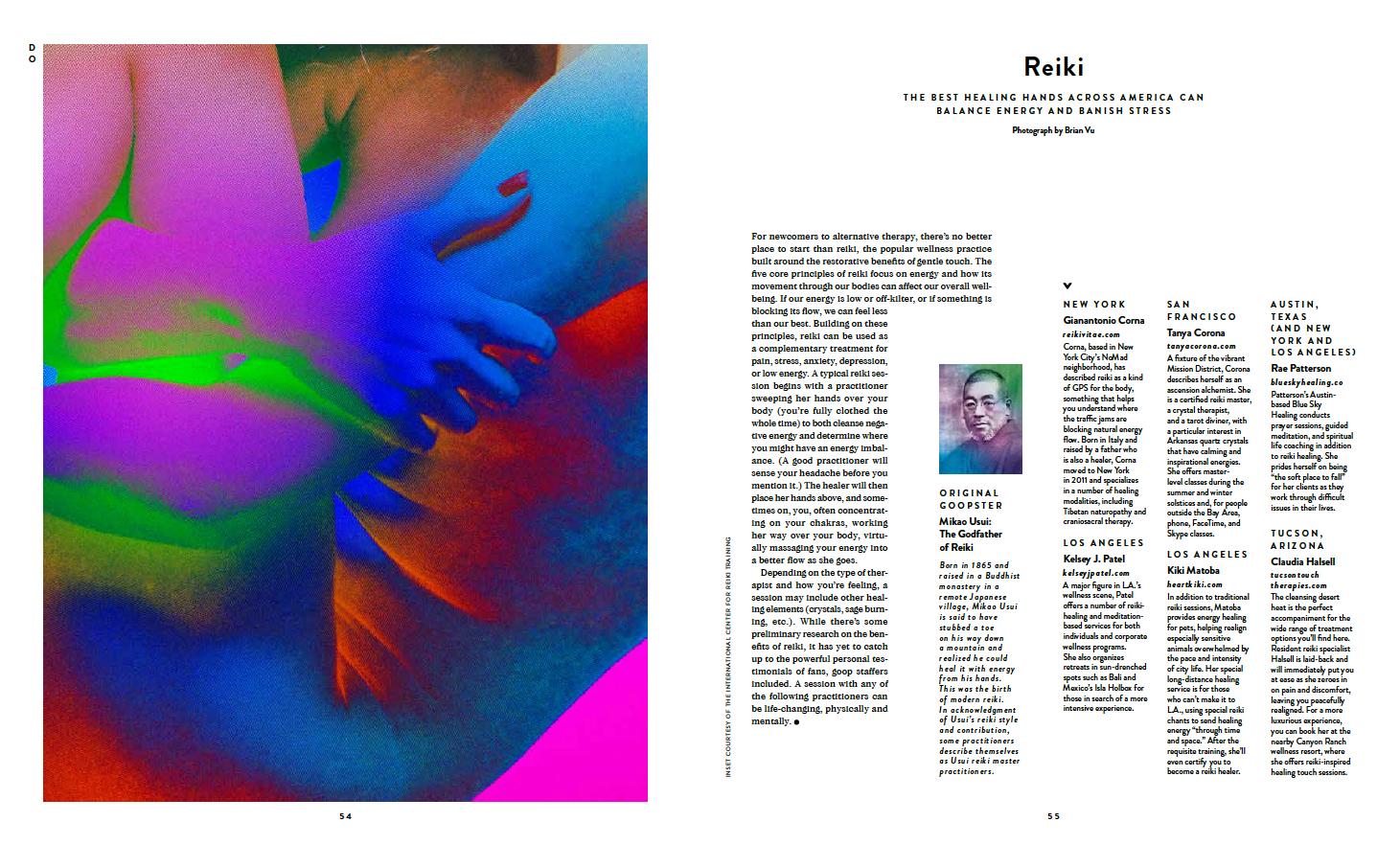 Goop Magazine Issue 1