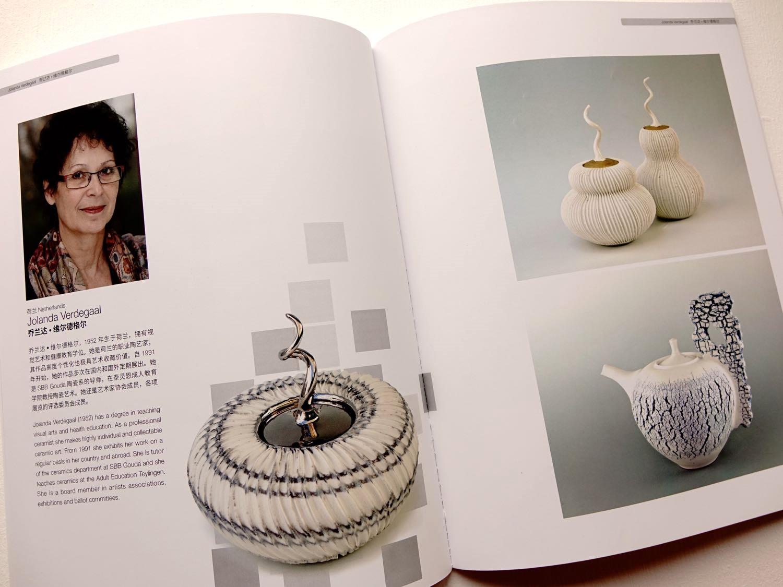 Exposities |  Exhibitions