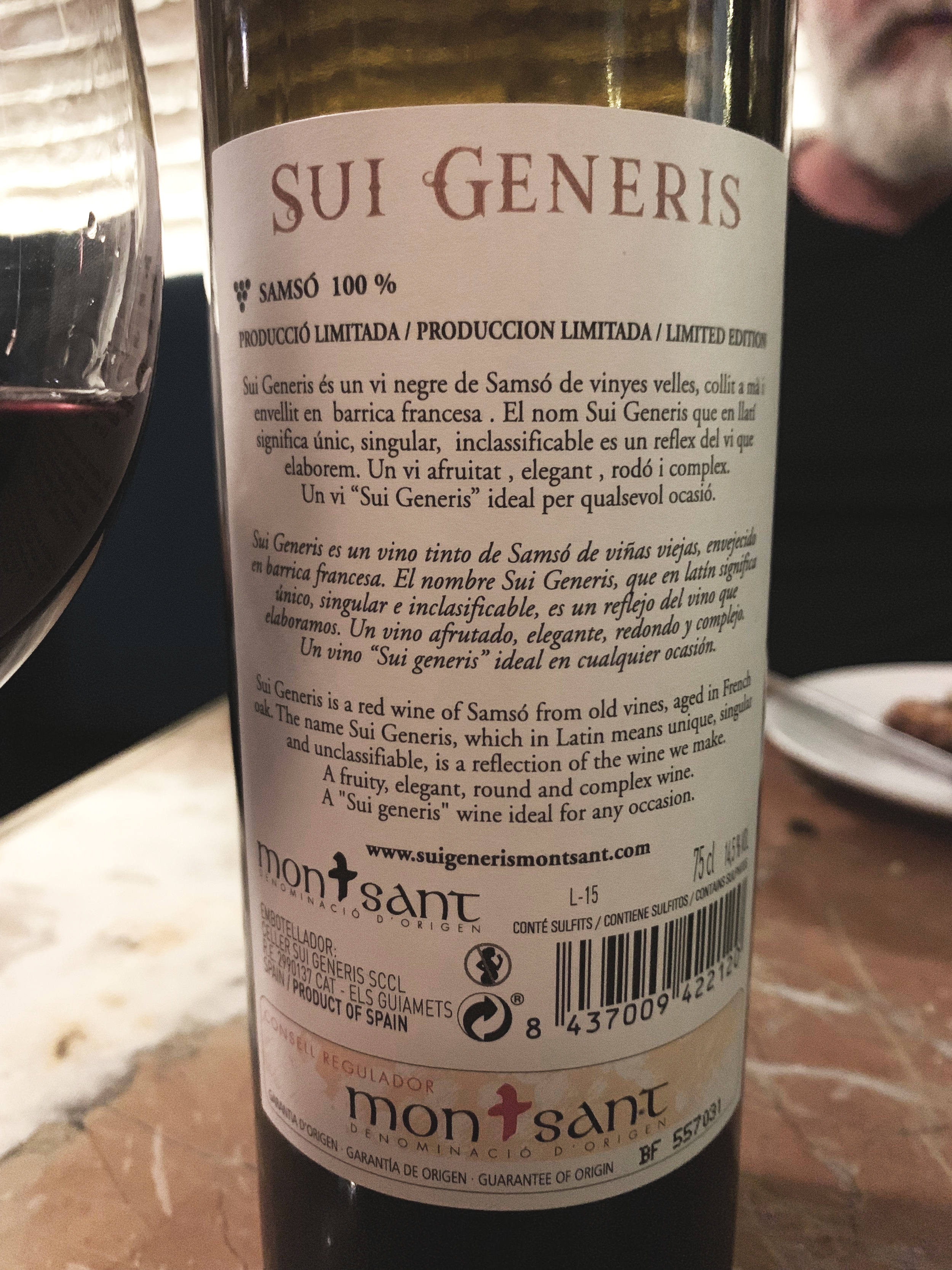 A wine from Priorat's neighbor, Montsant, using the word Samsó. It was tasty, by the way.
