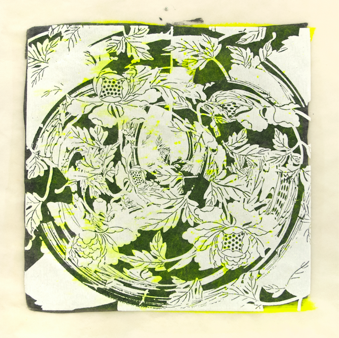 """Copy of Spinner 11 [29/30] woodcut, hand painted dye 12"""" x 12"""""""