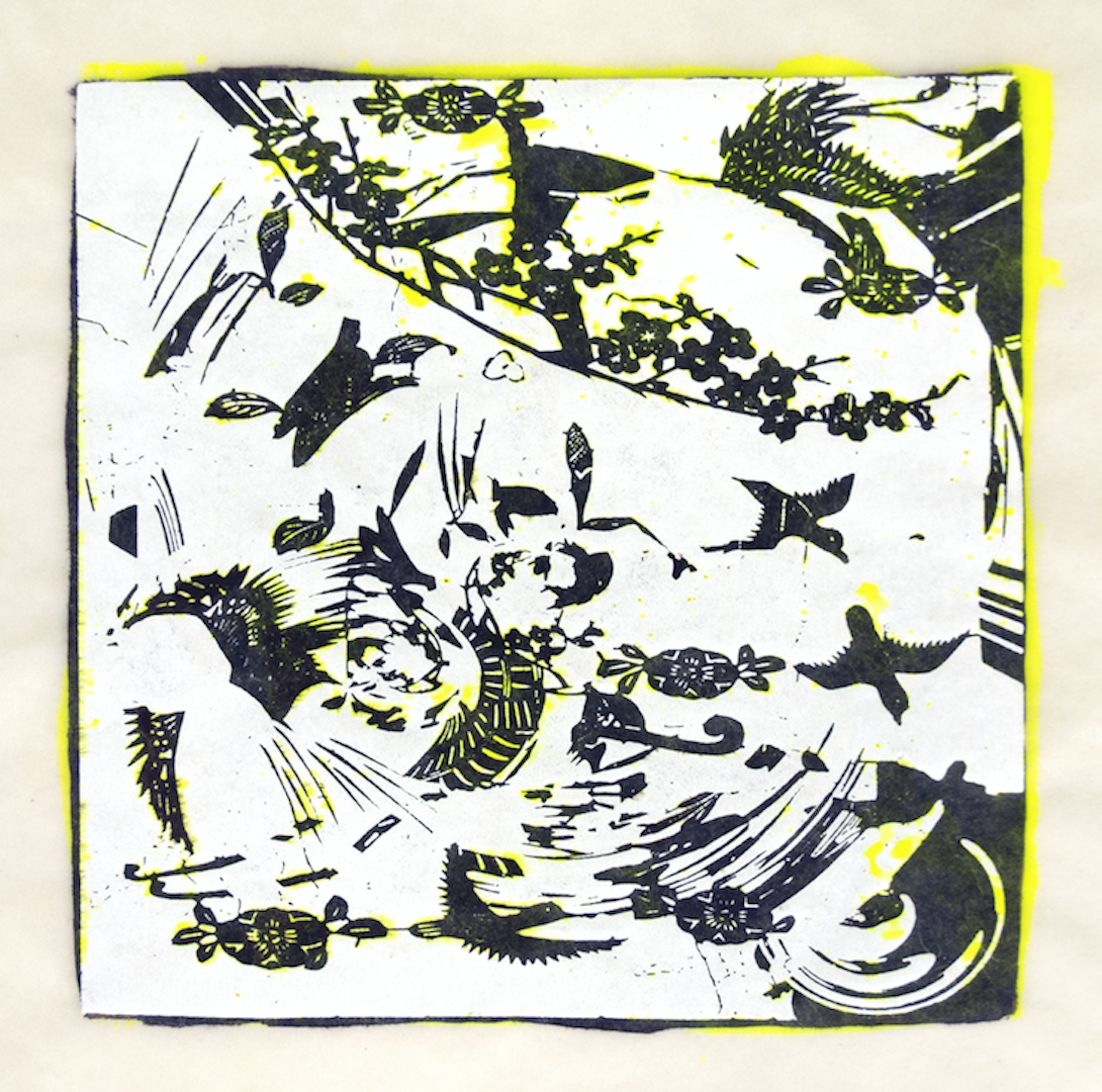 """Copy of Spinner 12 [29/30] woodcut, hand painted dye 12"""" x 12"""""""