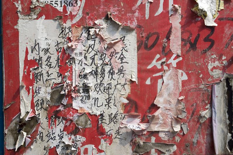 "Kirk Pedersen, ""Red Wall, Dalian, China,"" 2008, ed 3/10, lambda digital C Print, 40"" x 60"""