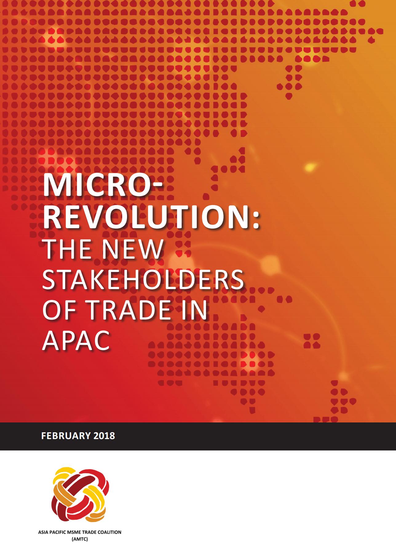 Alphabeta MSME Report - Cover.PNG