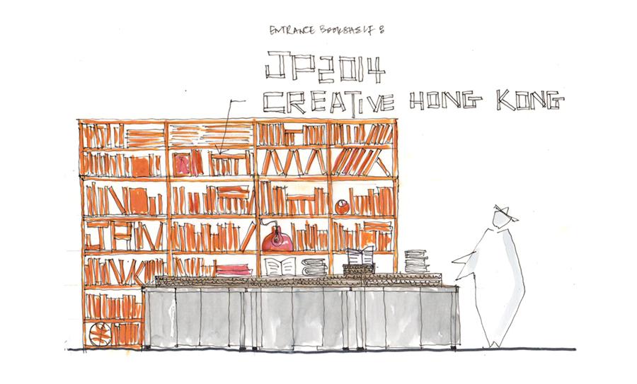 2014-bookfair-05.jpg