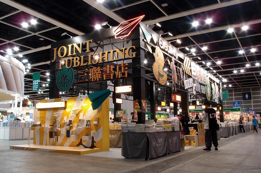 2015-JP Bookfair-3.jpg