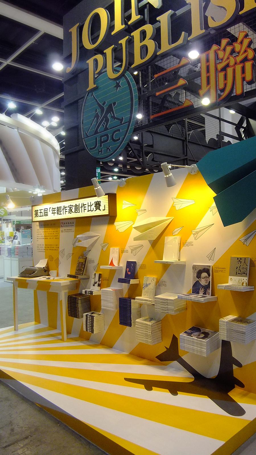 2015-JP Bookfair-14.jpg