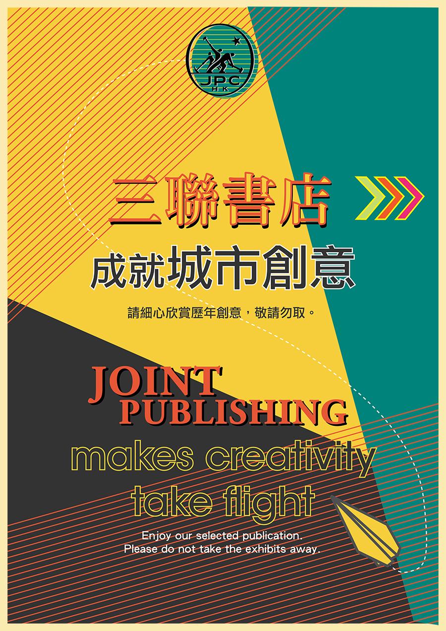 2015-JP Bookfair-15.jpg