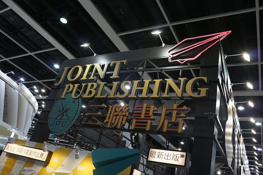 2015-JP Bookfair-16.jpg