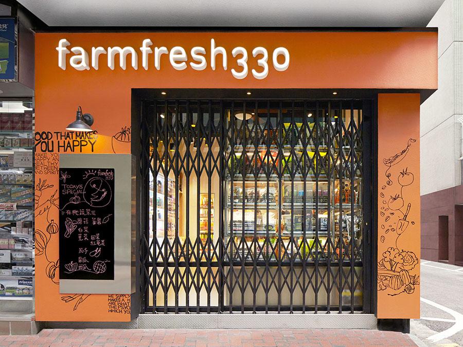 2015-Farmfresh330-5.jpg