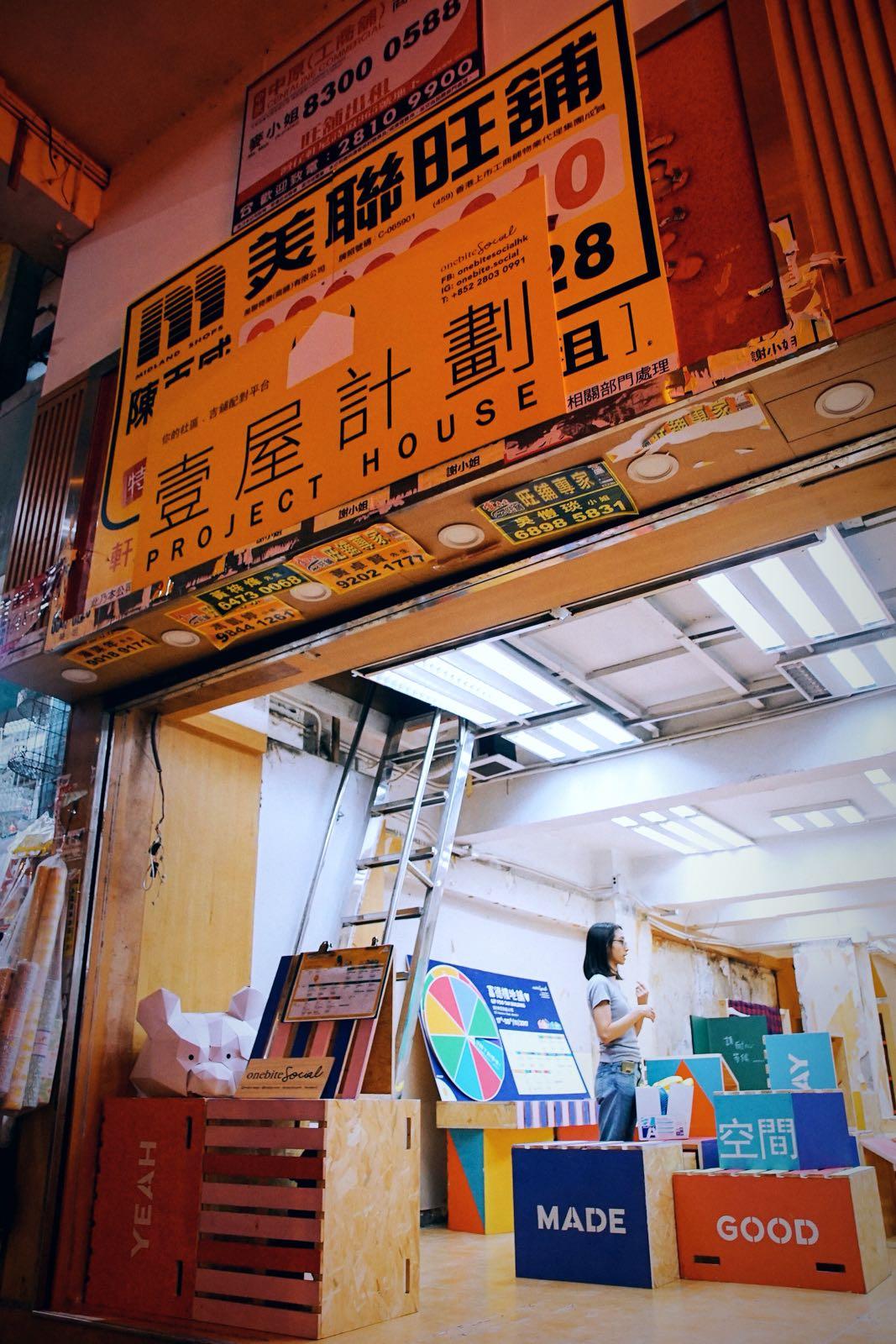 Project House_Wanchai_w (77).jpg