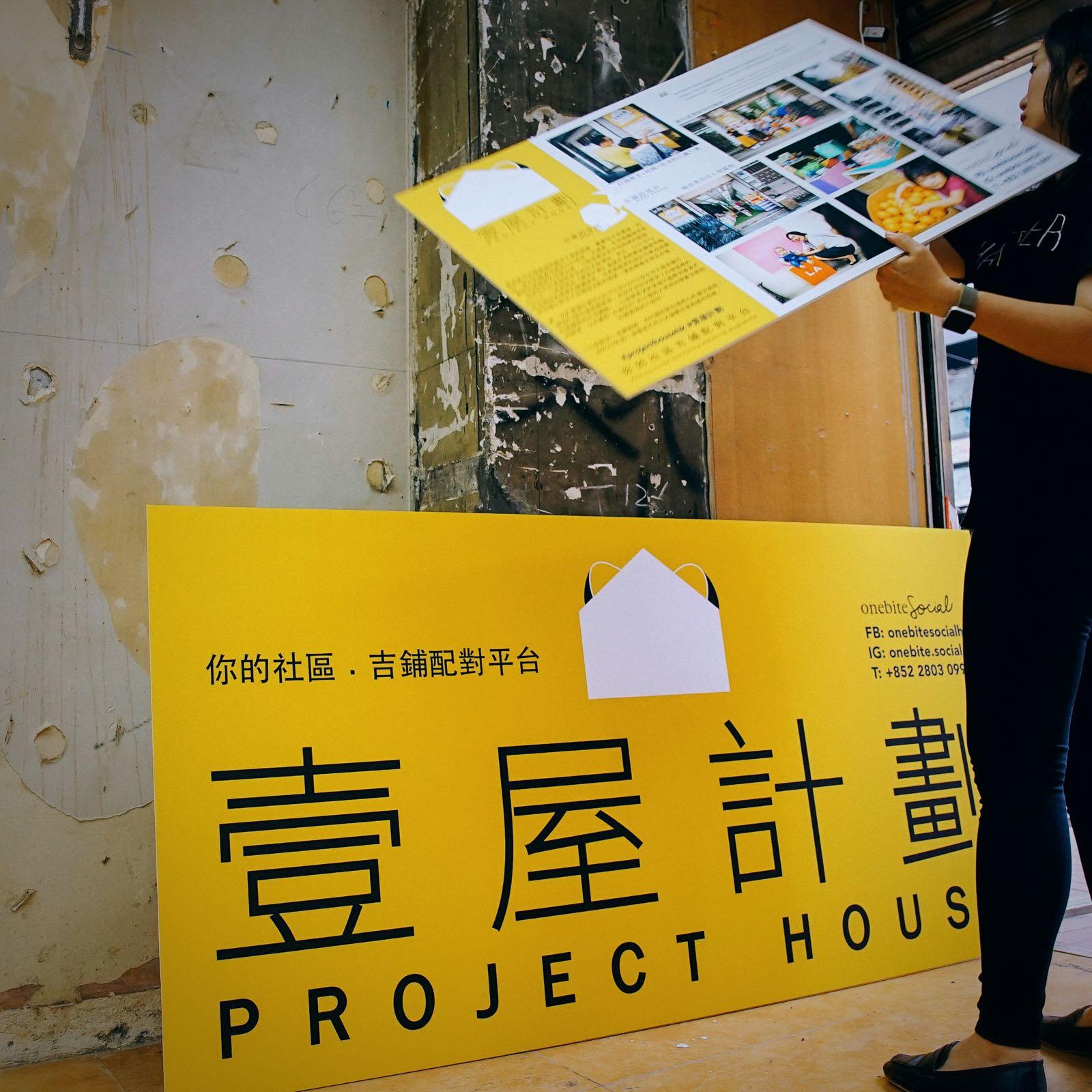 Project House_Wanchai_w (80).jpg