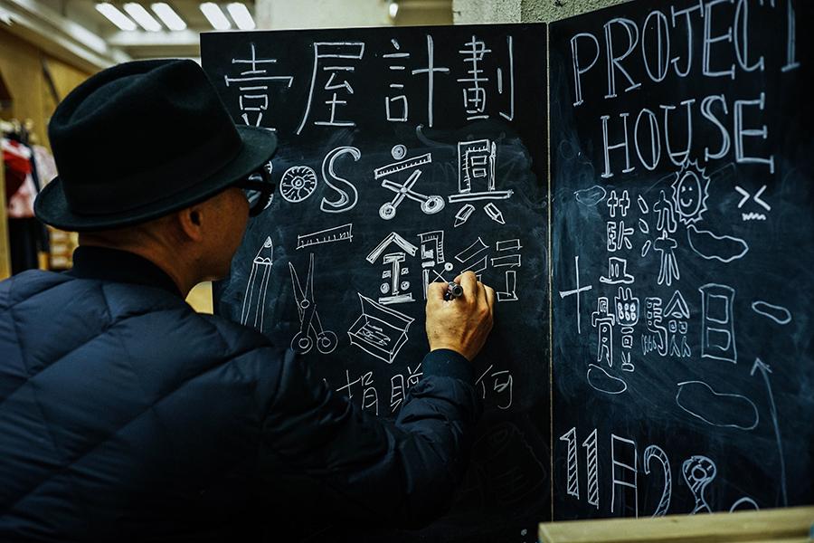 Project House_Wanchai_w (117).jpg