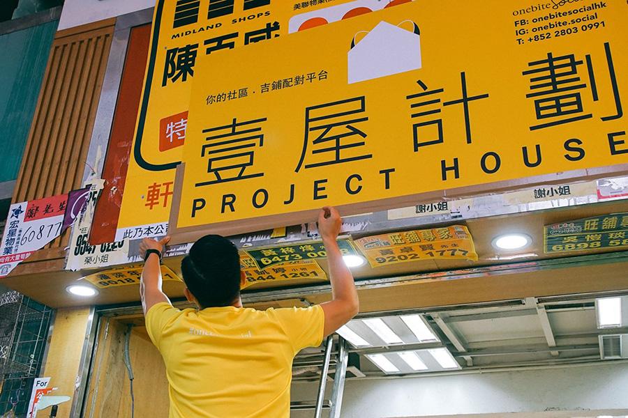 Project House_Wanchai_w (140).jpg