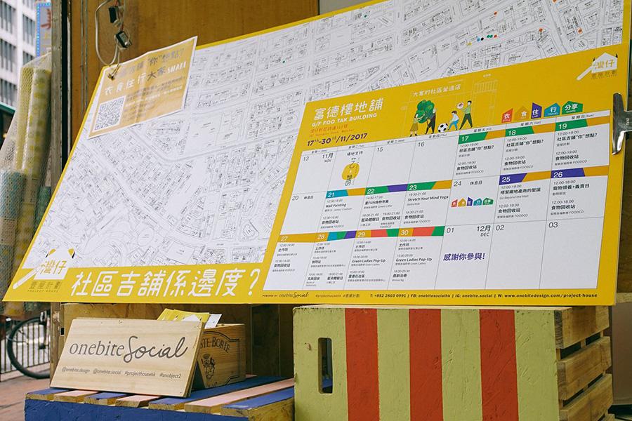Project House_Wanchai_w (141).jpg