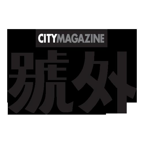 city-magazine.png