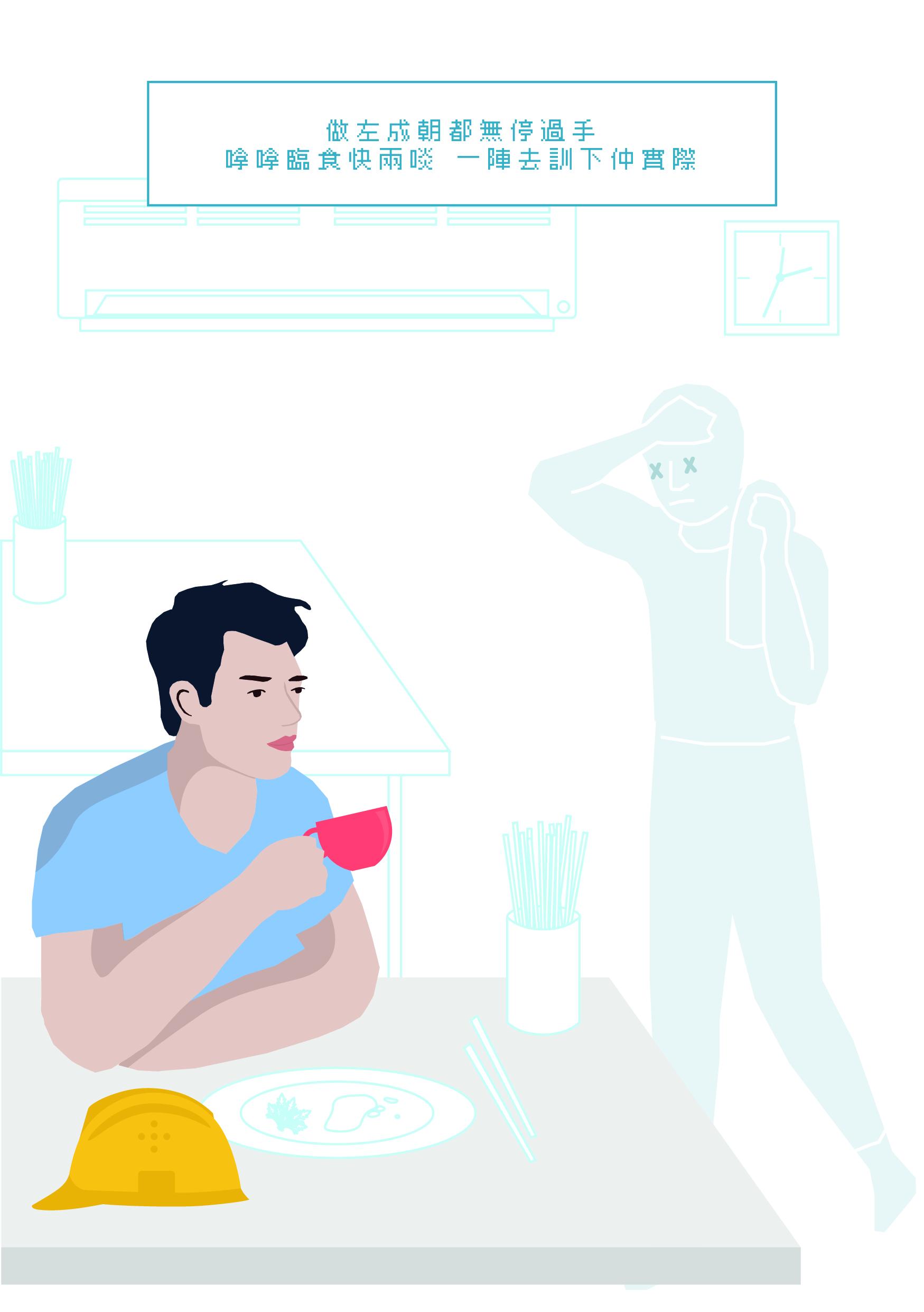 officeworker&construction worker-11.jpg