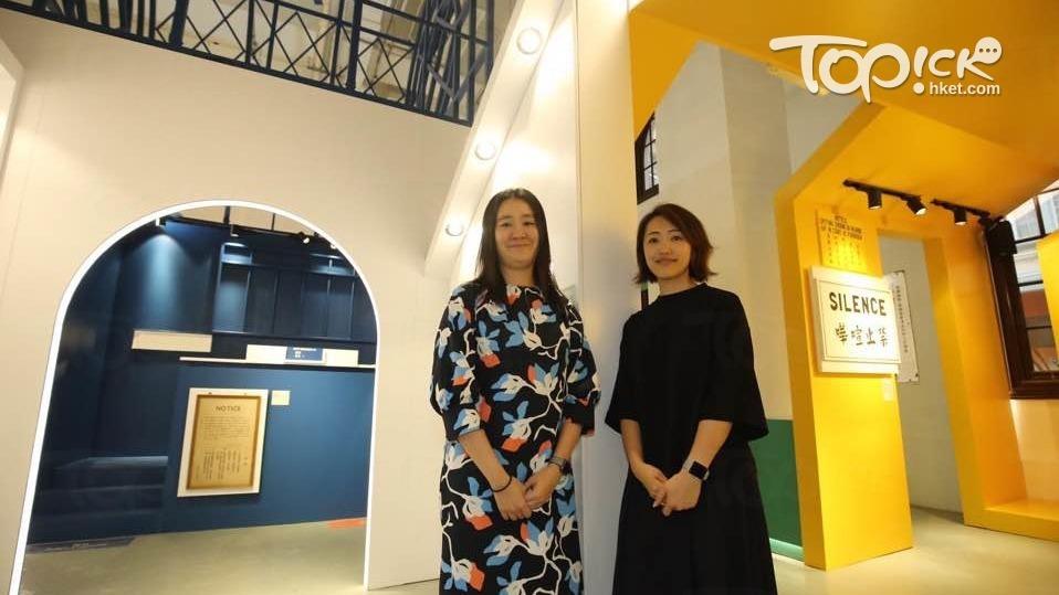 大館101專題展覽於明日開幕,左為大館文物事務部主管楊頴賢;右為 一口設計工作室(展覽設計夥伴)設計總監梅詩華。