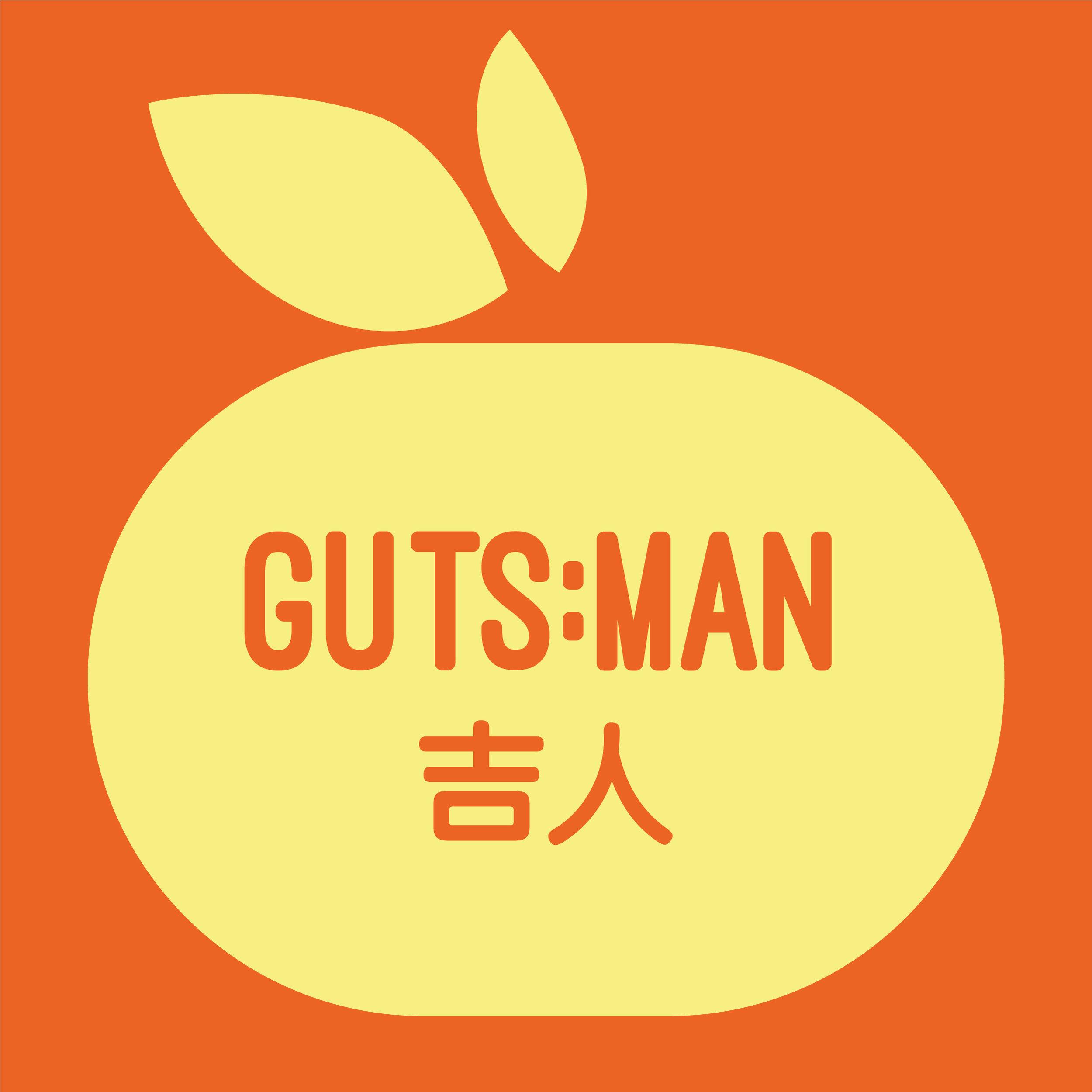 GUTS-Branding-20190830-15.jpg